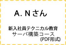 voice_07