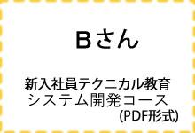 voice_08
